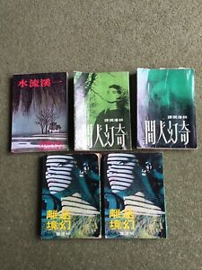 5-Chinese-Language-Paperbacks-From-1960-70s