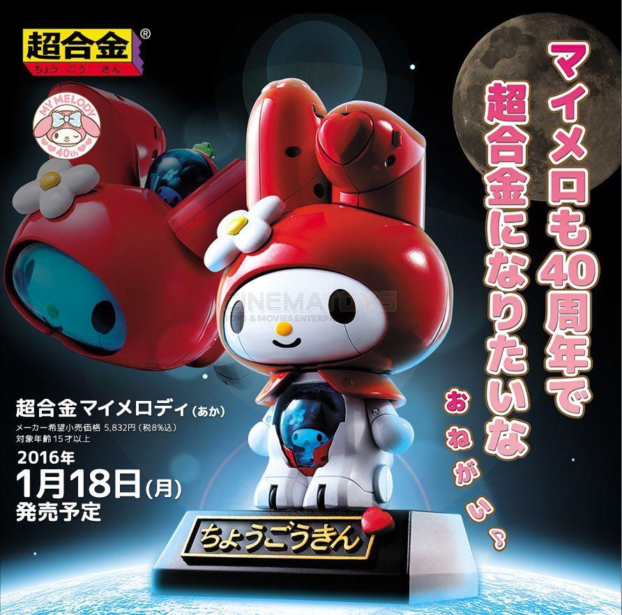 HELLO KITTY  MY MELODY CHOGOKIN Robot Sanrio Beai Tamashii 40th Die Cast Metal  divertiti con uno sconto del 30-50%