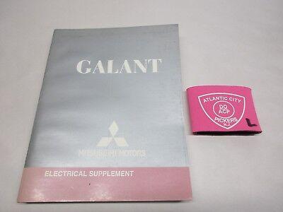 2008 MITSUBISHI GALANT ELECTRICAL SUPPLEMENT WIRING ...