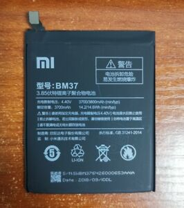 Original-BM37-3700mAh-3-85V-Battery-For-Xiaomi-5S-Plus-Mi-5S-Plus-Phone-Warranty