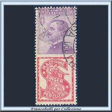 1924 Italia Regno Pubblicitari SINGER cent. 50 violetto e rosso n. 16  Usato [x]