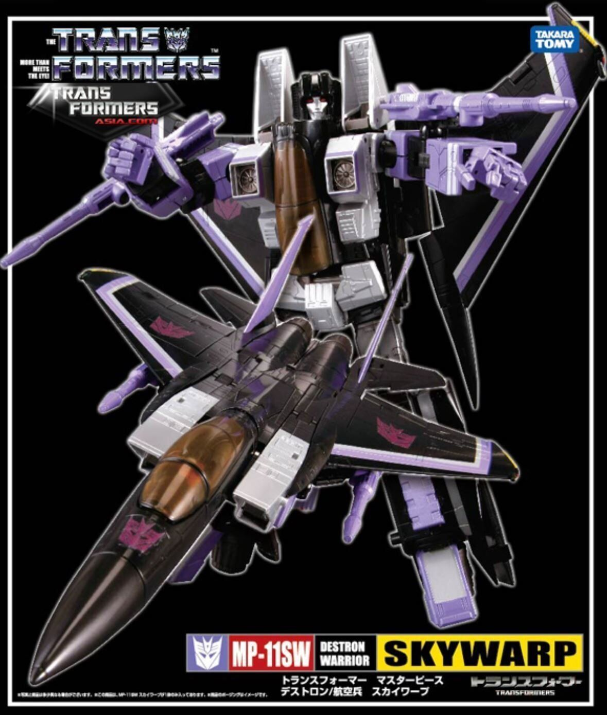 MakeOffer Transformers Masterpiece Skywarp TF MP-11SW Action Figure Asia Limited