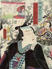 CULTURAL JAPAN ABSTRACT KABUKI SNAKE TATTOO KUNICHIKA FRAMED ART PRINT B12X5828