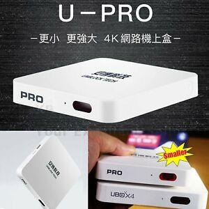 Unblock-Tech-UBOX-PRO-UPRO-TV-Box-2018-PRO-Bluetooth-Adults-Channels