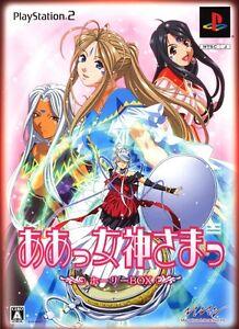 Ah! My Goddess BOX Limited Playstation2 PS2 JAPAN