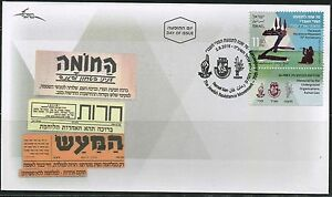 ISRAEL-2015-THE-JEWISH-RESISTANCE-MOVEMENT-70th-ANNIVERSARY-STAMP-FDC
