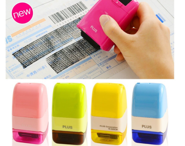 1PC Office Plus Guard Your ID Roller Stamp SelfInking Messy Code Security