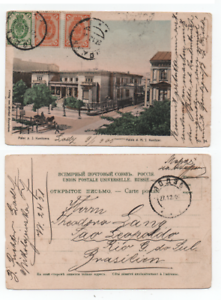 RUSSIA LODZ 27/12/1904 POSTCARD TO BRASIL ONLY SOME MONTH  BEFORE INSURRECTION