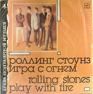 Details About Rolling Stones Play With Fire Russian Album Still Sealed