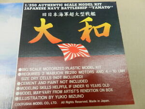 Doyusha-Battleship-Yamato-Building-Kit-1-250-Scale-Vintage-collectors-grade