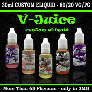Victory electronic cigarette coupons
