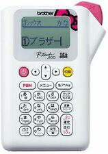 Brother Label Writer P Touch J100 Hello Kitty White Pt J100kw Fs Withtracking