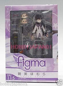 Homura Akemi Puella Madoka Figma Brand New
