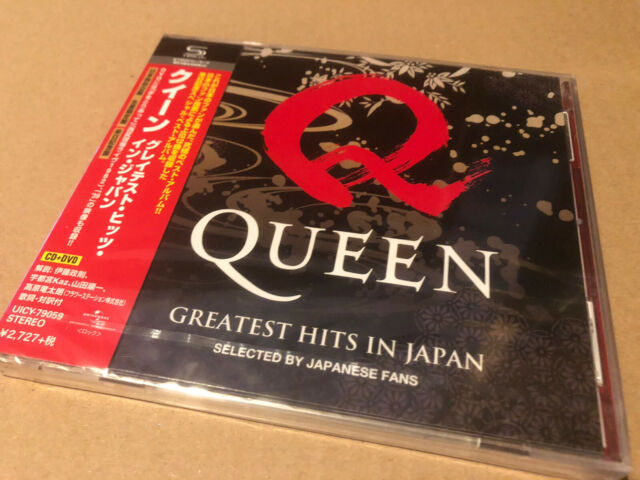 Queen Greatest Hits In Japan Cd + Dvd Factory Sealed Cd Mint