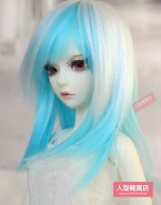 "BJD Doll Hair Wig 8-9"" 1/3 SD DZ DOD LUTS White Blue E41"