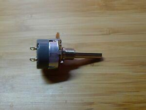 Power-speaker-switch-on-off-McIntosh-MC2255-MC2205-MC2125-MC2105-MC2505