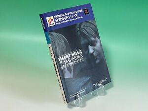 Silent Hill 2 Libro Guía oficial estrategia completa del mundo Tapa Dura Konami PS2