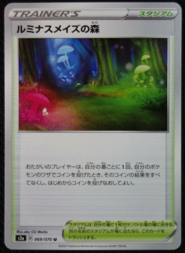 JAPANESE Pokemon Card Glimwood Tangle 069//070 S2a Explosive Walker NM//M