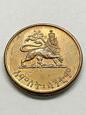 ETHIOPIA CURRENCY 5 COINS SET MIX UNC