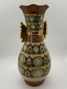 Vintage-Cloisonne-Gold-Handled-Rust-Green-Raised-Gold-Painted-Vase-8in