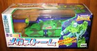Transformers Sought After G2 Megatron Takara D12 D-12 sealed 100% Tank