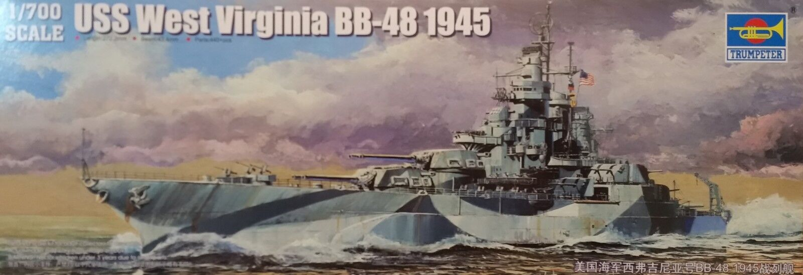 TRUMPETER® 05772 USS West West West Virginia BB-48 1945 in 1 700  | Moderne Muster  8a613d
