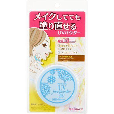 Made in JAPAN Kokuryudo Privacy UV face powder 3.5 g SPF 50 + PA ++++