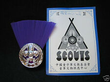 SCOUTS OF CHINA (TAIWAN) - SCOUT COMMISSIONER HIGHEST RANK Metal Plume Hat Badge