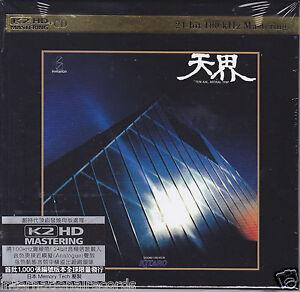 Kitaro Ten Kai Astral Trip