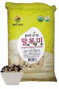 McCabe-USDA-ORGANIC-8-Mixed-Grain-12-Pound