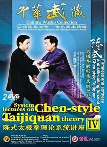 Firmness-amp-softness-chen-style-Taichi-Chen-Zhenglei-2DVDs
