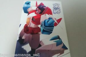 Transformers-G1-Yaoi-Doujinshi-Starscream-Principale-A5-40pages-Estrus