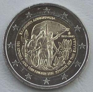 2-Euro-Griechenland-2013-Vereinigung-mit-Kreta-unz