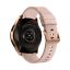 BUNDLE-Samsung-Galaxy-Bluetooth-Watch-42mm-Rose-Gold-SM-R810NZDCXAR thumbnail 6