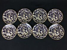 Wedgwood Cornucopia EIGHT (8) 6 Inch Accent Bread Plates Gold Navy Gorgeous