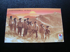 CHINE - carte postale 2003 (cy36) china