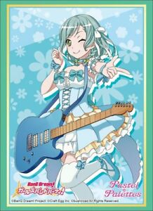 Bang Dream Pastel✽Palettes Hina Hikawa Card Game Character Deck Box Case Holder Collection V2 Vol.597 P.2 Anime Girls Art