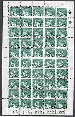 Ausdauernd Israel 1973 Ganzer Bogen Nr Kataloge Werden Auf Anfrage Verschickt 598 Druckdatum: 02.02.75 Postfrisch