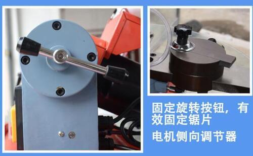 220V 250W Round Carbide Saw Blade Grinder Sharpener Machine Water Injection