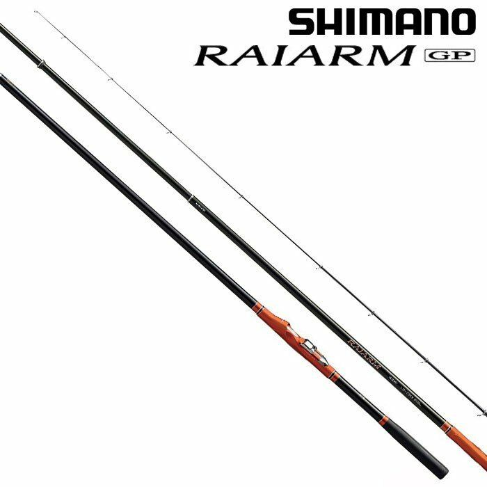 Shimano RAIARM GP P Telescopic ISO Rod New