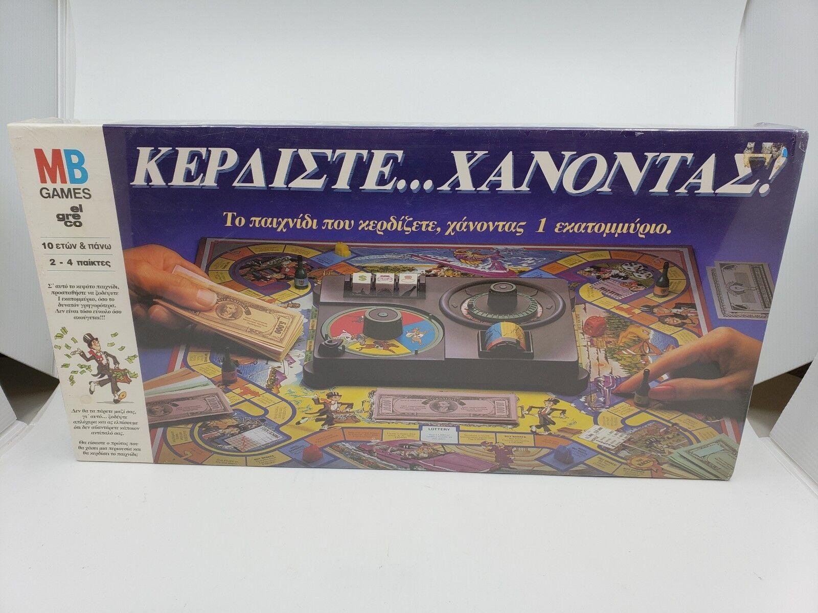 Mycket sällsynt Vitage 1991 Go for Broke Board spel MB Grekisk Edition New Sealed