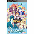 PSP Uta No Prince Sama Repeat Japan Game At0409