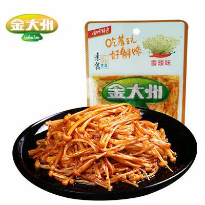 600g//1200g正宗金大州香辣金针菇户外旅行办公室休闲食品 包邮 Chinese snack jJIN DA ZHOU spicy mushrooms