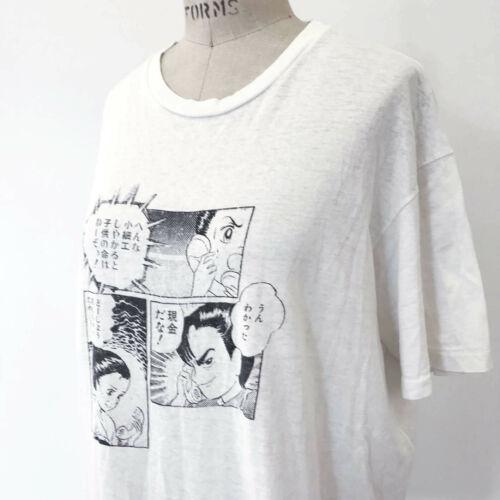 ⭕ 80s Vintage Manga shirt : anime japanese akira G