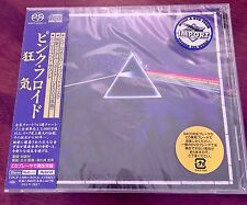 The Dark Side of the Moon [SACD] [Remaster] by Pink Floyd 5.1 surround Toshiba