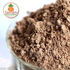 200 Grams - Gold Sandalwood Powder / Chandan Powder - Excellent for Skin Scrub