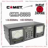 Comet Antenna Dual Meter Cmx-2300 Hf Vhf Uhf Cross Needle Watt V Swr Meter