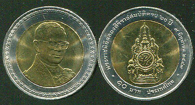 #56 2009 THAILAND 10 BAHT BI-METALLIC Y#461 RESEARCH COMMITTEE COIN UNC
