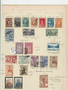 Greece Stamps Ref 14672