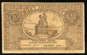 POLAND-20-GROSZY-1924-P-45-BILET-ZDAWKOWY-F-VF-RARE-N-072